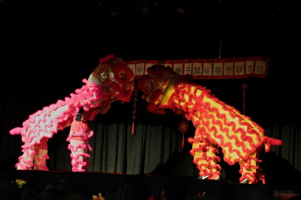 lion dance colonel irvine middle school chinese new year 2020 concert